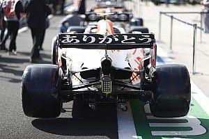 """幻のF1日本GPに思いを馳せ……我々も""""ありがとう""""の気持ち、伝えます! レッドブル・ホンダ、角田裕毅らのグッズをプレゼント"""