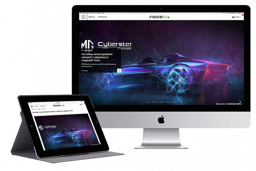 Motorsport Network announces launch of InsideEVs Russia