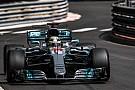 Mercedes 2017 F1 car a