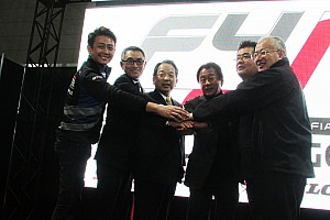 FIA-F4選手権 速報ニュース GTA、若手育成プログラム「FIA-F4 JAPANESE CHALLENGE」を発表