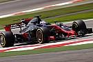Haas elige los frenos Brembo para el GP de España