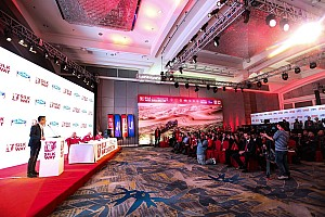 传奇再续 2017丝绸之路拉力赛发布会在京举行