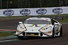 GT Italiano Super GT Cup: tripletta del team Sospiri. Vincono D'Amico-Cazzaniga
