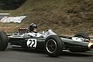 Формула 1 Автоспортивний світ вшанував пам'ять легендарного Дена Герні