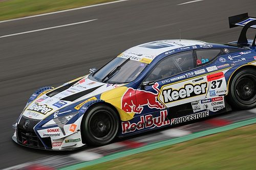第7戦タイ予選速報:#37 KeePer TOM'S LC500が貴重なポール獲得!