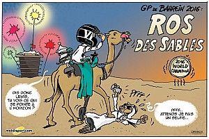 Le GP de Bahreïn vu par Cirebox!
