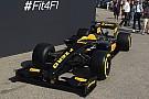 Чи врятують нові шини сезон Ф1 2017 року?