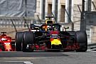 Formel 1 Formel 1 Monaco 2018: Red Bull dominiert auch zweites Training