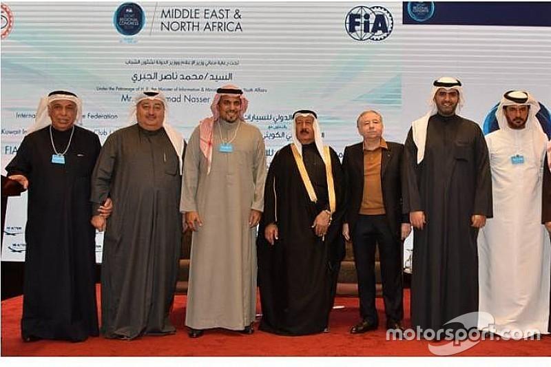 """اختتام فعاليات مؤتمر """"فيا"""" الإقليمي للشرق الأوسط وشمال إفريقيا بالإعلان عن ثلاث سلاسل جديدة"""