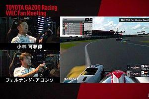 Alonso ya gana en Fuji... en GT Sport