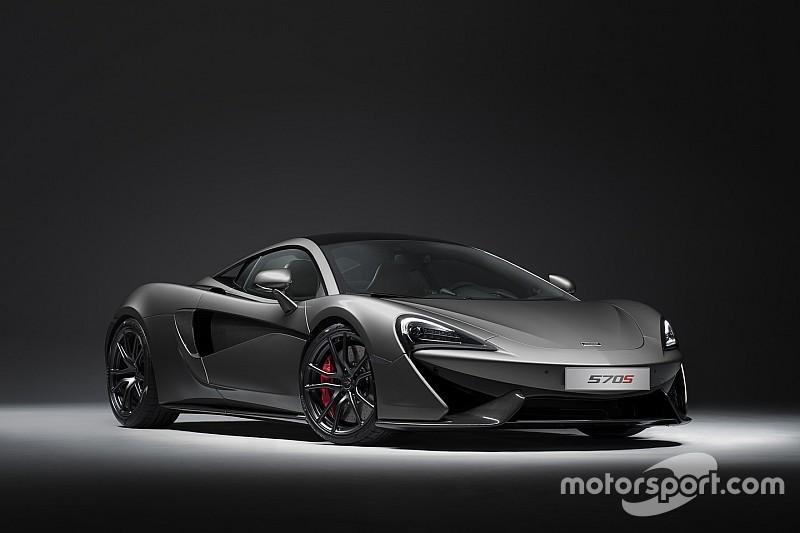 """Un nouveau """"Track pack"""" pour la McLaren 570S"""