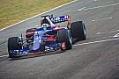 Формула 1 Toro Rosso STR12: новая машина Даниила Квята во всех деталях