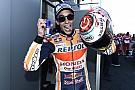 MotoGP Видео: как Маркес перехитрил Янноне в квалификации