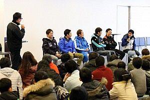 【スーパーGT】富士テスト2日目、降雪で中止。急遽トークショー開催