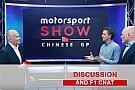 Speciale Esce allo scoperto il nuovo Motorsport Show di Motorsport.tv