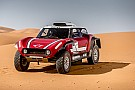 Dakar Mini reveals new buggy for 2018 Dakar Rally