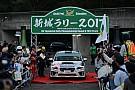 全日本ラリー選手権 国内ラリーイベントの模範。地方自治体と民間が作り上げる