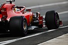 F1 法拉利将在巴库采取激进轮胎选择