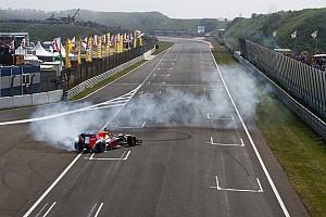 Formule 1 Contenu spécial Vidéo - Red Bull fait le show à Zandvoort!