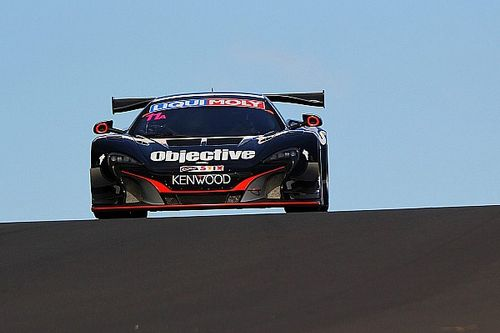 Slade, Luff lock down McLaren Bathurst return