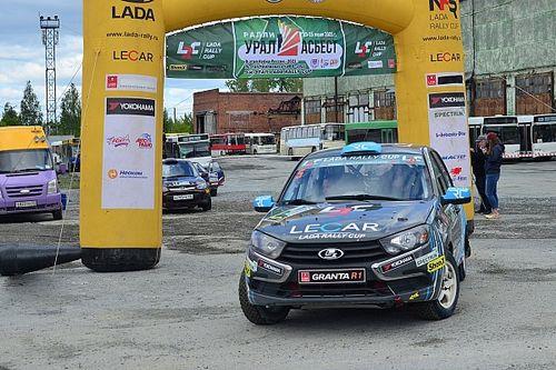 Раллисты LADA выиграли этап «Ураласбест-2021» в классе «1400H»