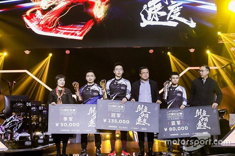 唐天宇勇夺首届F1电竞中国冠军赛桂冠