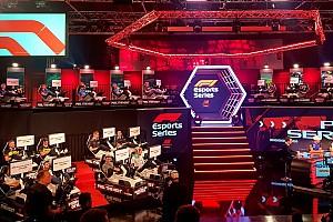 首届F1电竞全球锦标赛中国锦标赛揭幕日期确定