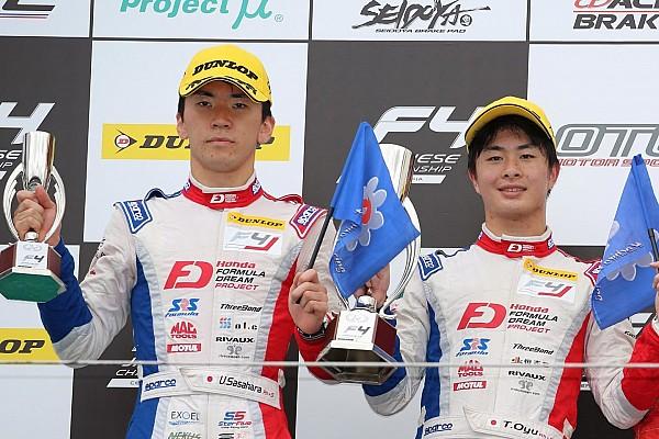 全日本F3 速報ニュース 笹原右京、大湯都史樹がF3へステップアップ。ホンダ勢は3台参戦