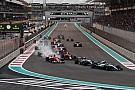 Confira a classificação final do campeonato de 2017 da F1