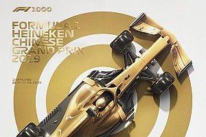 Galeri: Formula 1, 1000. GP özel posterleri