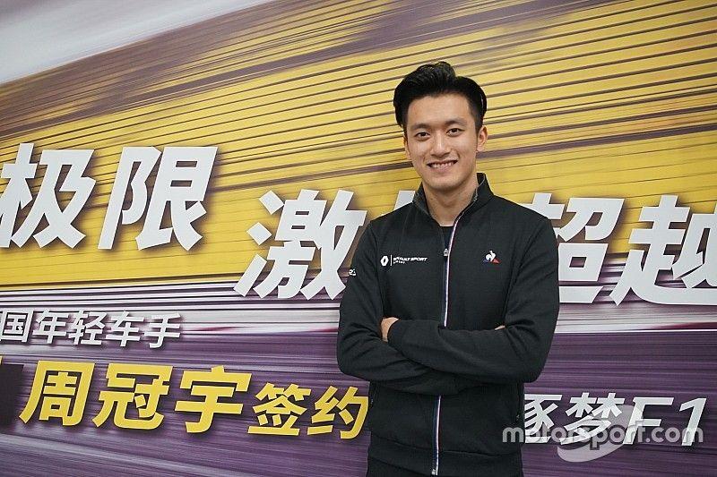Zhou quitte le programme junior Ferrari pour Renault