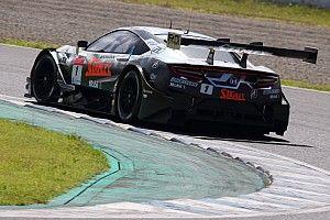 Motegi SUPER GT: Yamamoto puts Kunimitsu Honda on pole