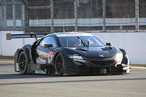 Honda to keep NSX for Super GT's Class One era