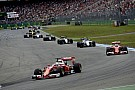 Hockenheim F1 terms