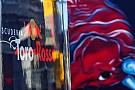 Toro Rosso покажет машину за день до начала тестов