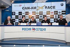 Внедорожная серия Can-Am Trophy Russia объявила о радикальных переменах