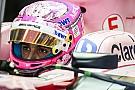 Формула 1 Окон о прошедшем сезоне: Мне помогли выступления с Manor