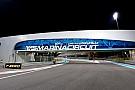 Formel 1 TV-Programm: Formel 1 in Abu Dhabi in Livestream und Live-TV