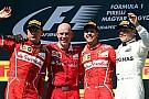 GP Hongaria: Vettel juara, Raikkonen lengkapi Ferrari 1-2