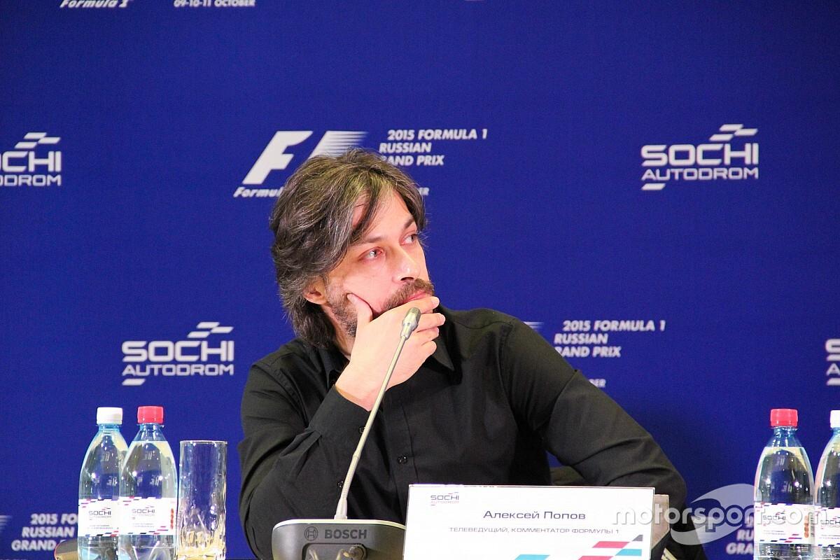 Попов объяснил, почему в России не показывают старые гонки Формулы 1