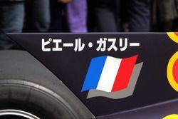 Bandera francesa en la Super Fórmula de Pierre Gasly, Team Mugen