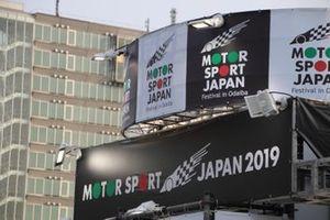 モータースポーツジャパン2019
