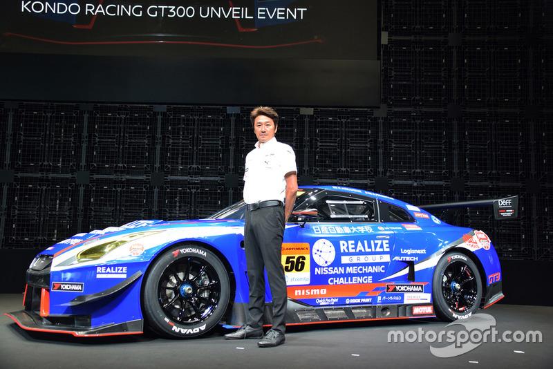 #56 Kondo Nissan GT-R GT3: Kazuki Hiramine, Sacha Fenestraz