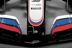 Haas VF-21 front nose detail
