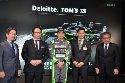 TOM'S Deloitte announcement