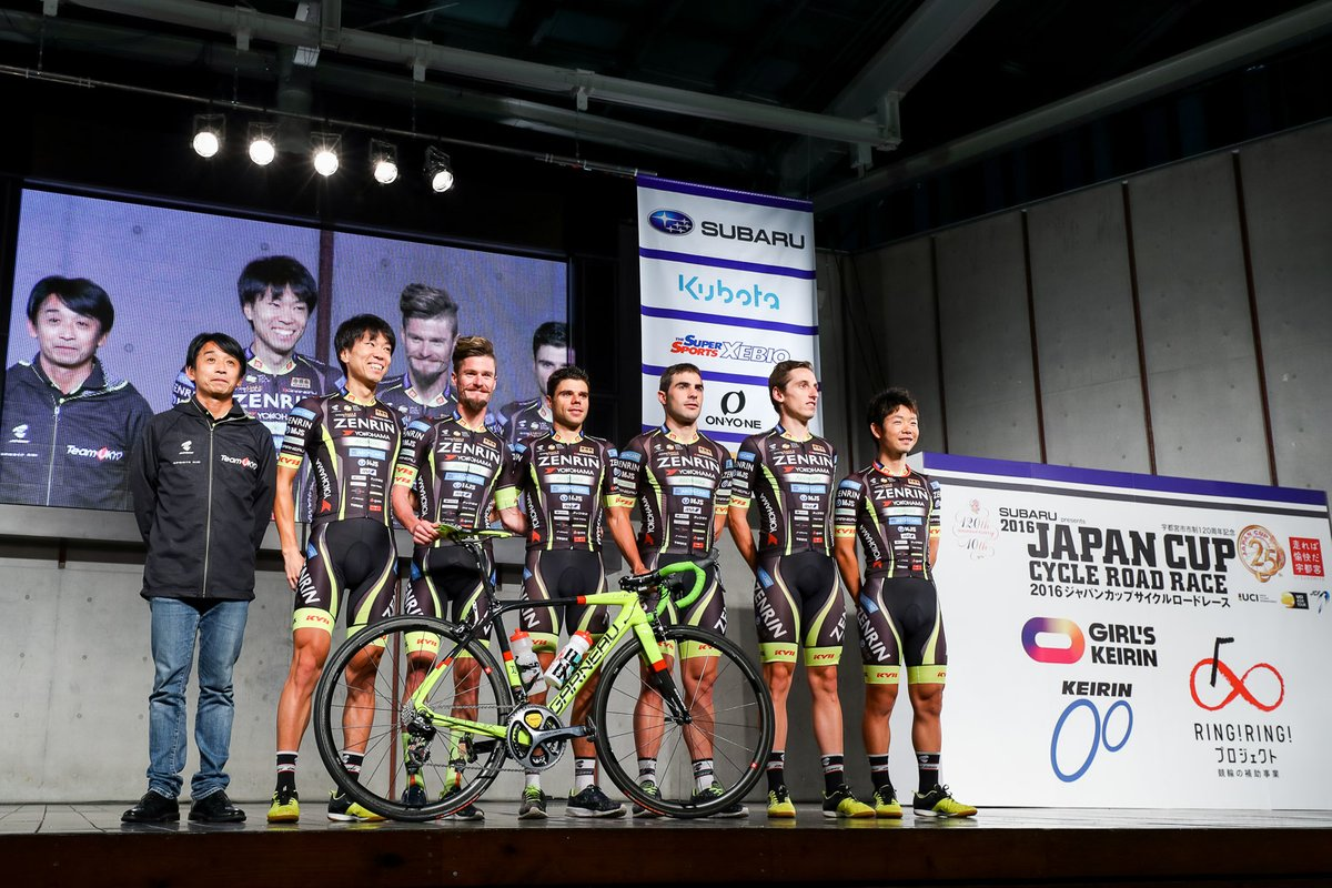 """自転車チーム""""Team UKYO SAGAMIHAR""""を率いる(写真は2016年)"""