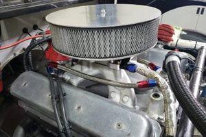 Двигатель автомобиля Косьмы Гузнякова