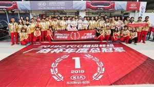 Alex Fontana celebrate with team KIA