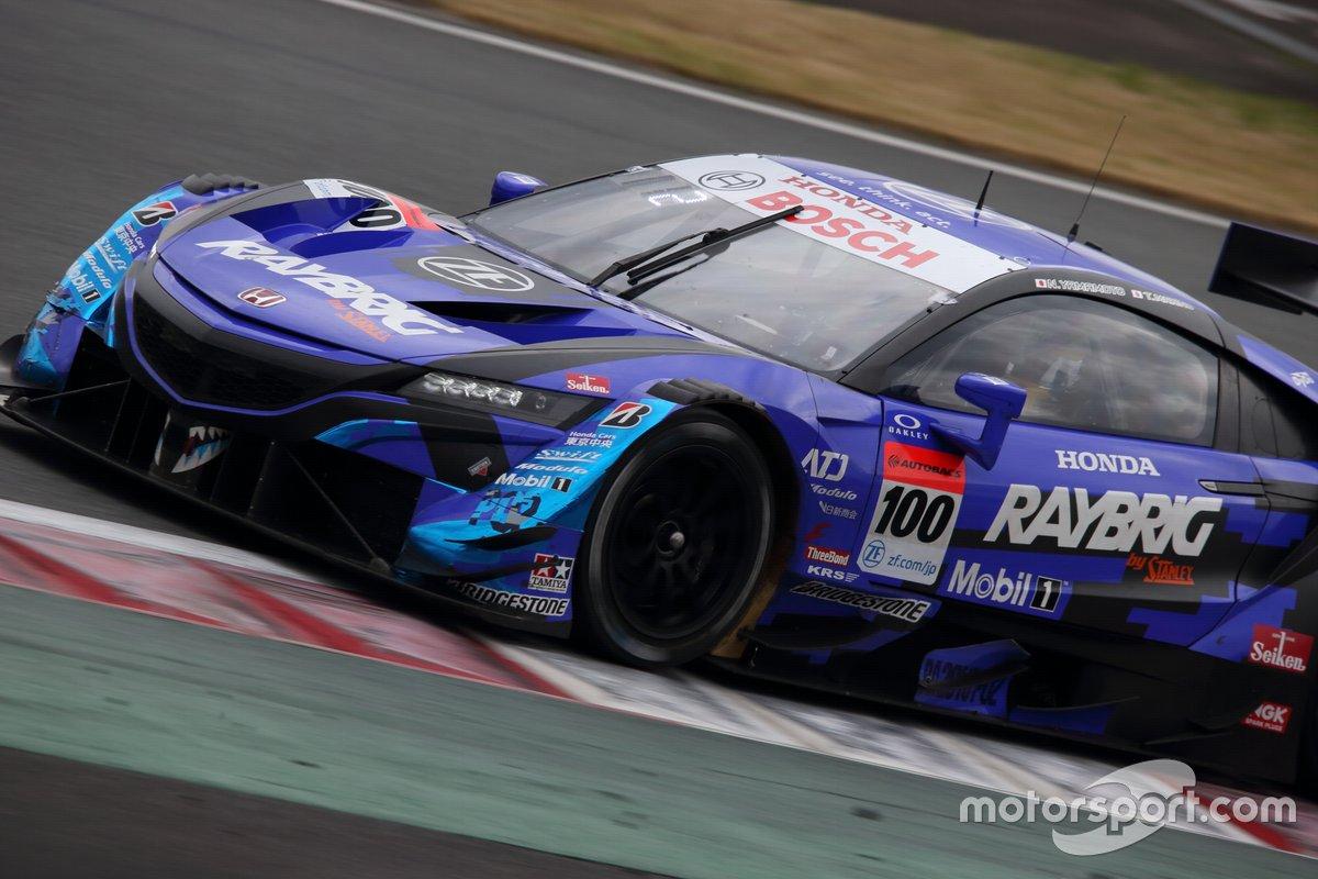 Raybrig NSX-GT: Naoki Yamamoto, Tadasuke Makino (2020)