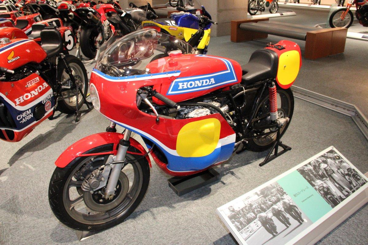 1975 Honda CB500R